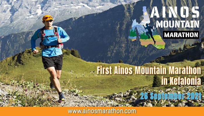 Ainos Mountain Marathon