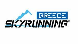 Στο Zagori Mountain Running το Skyrunner Series 2019 – Ultra