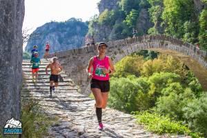 «Zagori Mountain Running 2019 : Πρόγραμμα Τριημέρου!