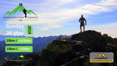 Madari Mountain Madness, γνήσιο ορεινό τρέξιμο στην Κύπρο!